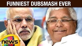 Lalu Prasad Yadav Imitating Narendra Modi Dialogues | Funny Dubsmash Video | Mango News