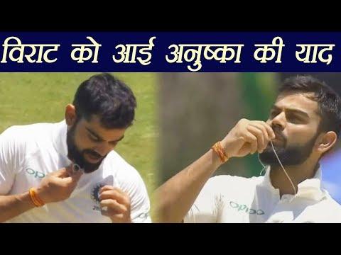 IND vs SA 2nd Test : Virat Kohli kisses Anushka Sharma's wedding Ring during LIVE match