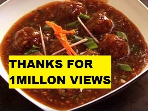 Veg manchurian by sanjeev kapoor insp in hindi youtube veg manchurian by sanjeev kapoor insp in hindi forumfinder Image collections
