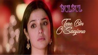 Bulbul Tere Bin O Saajana  Lyrics Video |  Divya Khosla Kumar Meet Bros Neeti Mohan