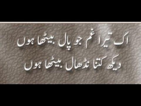 Most heart touching urdu sad Poetry|Adeel Hassan|Urdu Poetry|sad urdu ghazals|hindi shayri|