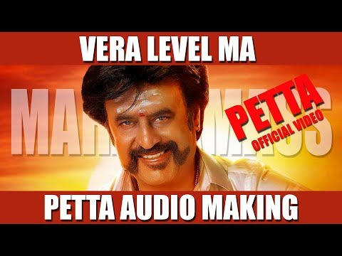 Petta Song Making | Music Director Anirudh | Super Star Rajini Petta | petta Song Teaser