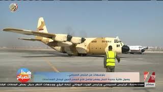 ضمن الجسر الجوي.. كاتب صحفي يرصد تفاصيل وصول طائرة مساعدات مصرية إلى لبنان