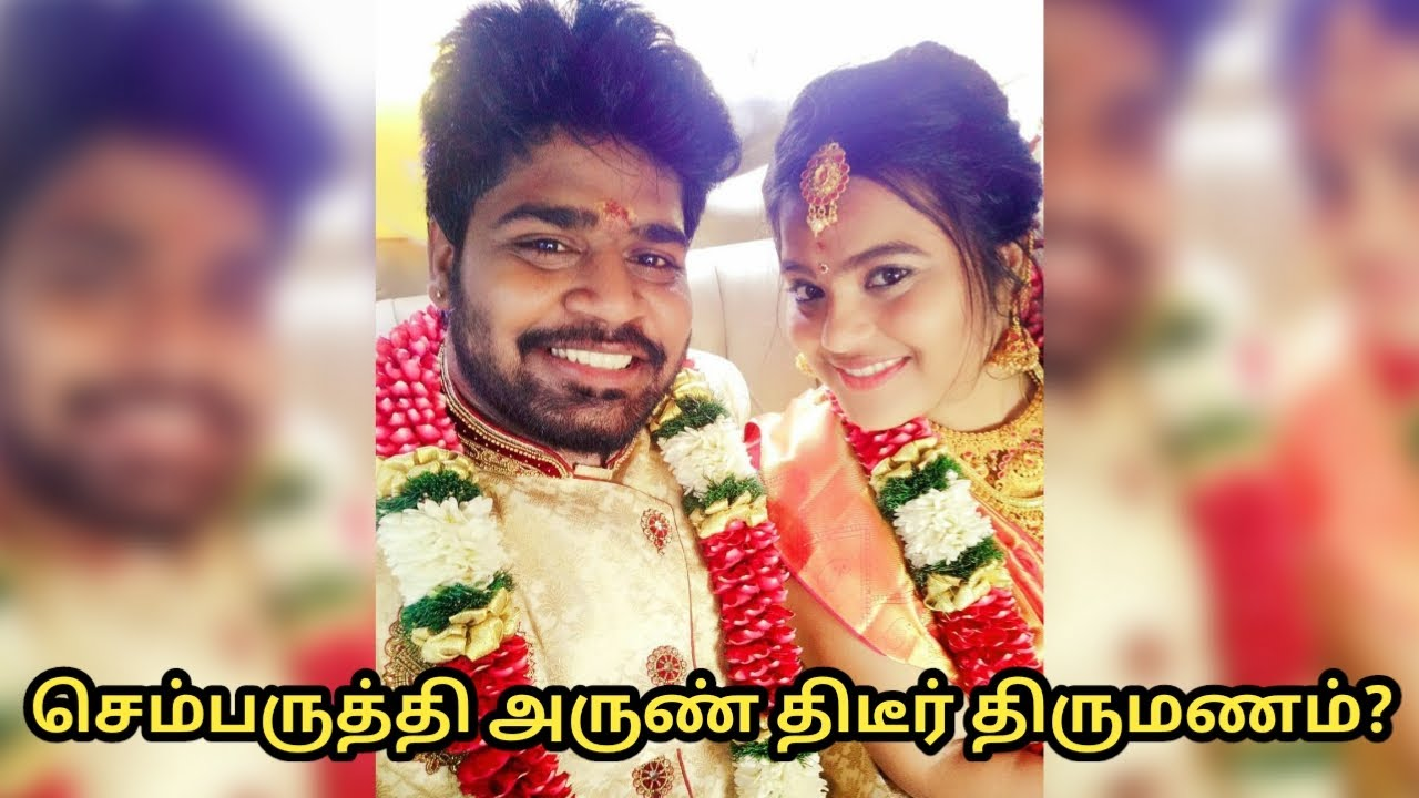 Serial actor vj kathir engagement 😍   sembaruthi  serial   suddenly marriage   latest news