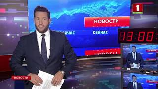 """""""Новости. Сейчас"""" / 13:00 / 18.07.18"""