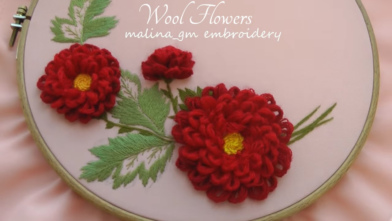 Burgundy Chrysanthemums : Flower Embroidery | 3D bud design