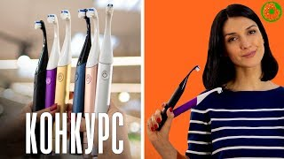 Модный гаджет JETPIK JP300 в каждый дом + КОНКУРС  ✅ Обзор электрической зубной щетки | COMFY