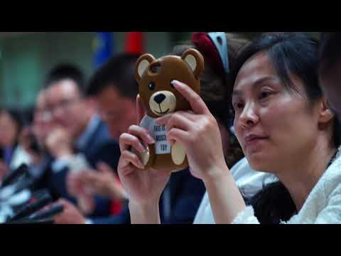 12th EU-China Business Summit 2017