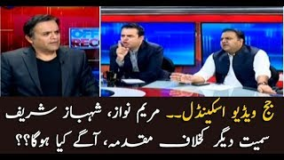 Judge Video Scandal: What's next after registration of case against Maryam Nawaz, Shehbaz, others?