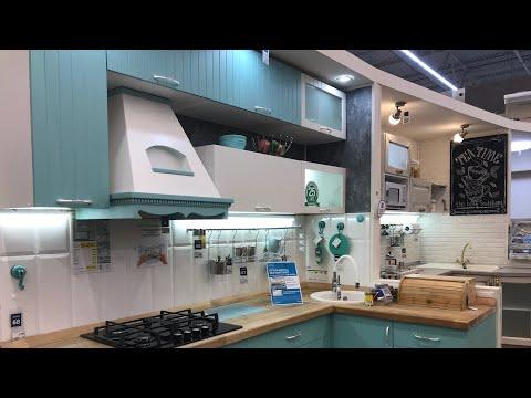 ЛЕРУА МЕРЛЕН полный обзор кухонь. Кухни от эконом варианта до дорогих