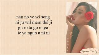 MAMAMOO(마마무) - Egotistic(너나 해) Easy Lyrics