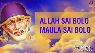 Sai Baba Hindi Songs - Allah Sai Bolo Maula Sai Bolo | Sai Mere Main Sai Ka
