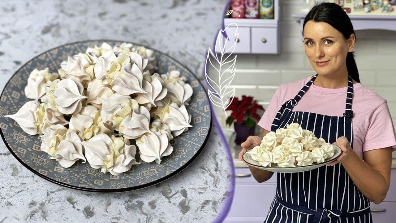 ПИРОЖНЫЕ БЕЗЕ с кремом😊 Безумно вкусно😋  Рецепт безе и крема «Шарлотт» от Лизы Глинской🙂
