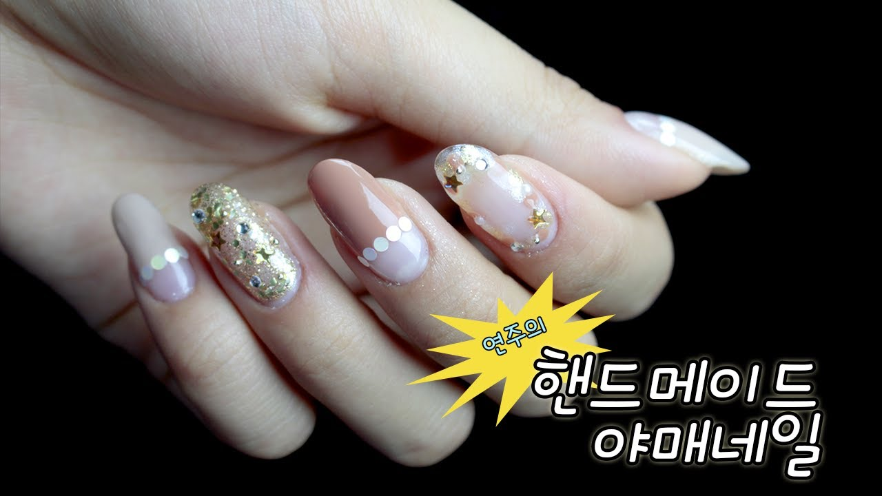 Korean Nail Art How To Ssin Youtube