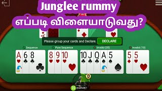 how to play junglee Rummy in tamil | junglee rummy for beginners | Youtube Vino