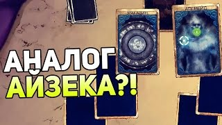 Leap of Fate Gameplay — АНАЛОГ АЙЗЕКА? РОГАЛИК!