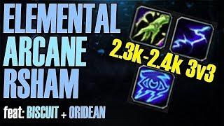 💎2300 Elemental/Arcane/Rsham feat: Biscuit - Elemental Shaman 3v3 Arena [BFA WoW]