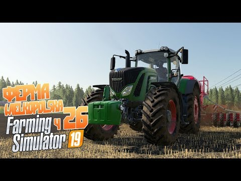 Потратим 600к На что? -  ч26 Farming Simulator 19