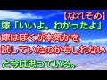 【衝撃】元ホストだった意外な芸能人5選【ヒミツノトビラ】