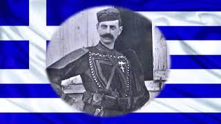 ΛΥΧΝΟΣ ΤΟΙΣ ΠΟΣΙ ΜΟΥ Ο Μακεδονομάχος Παύλος Μελάς († 13 Οκτωβρίου) (Α' Μέρος)