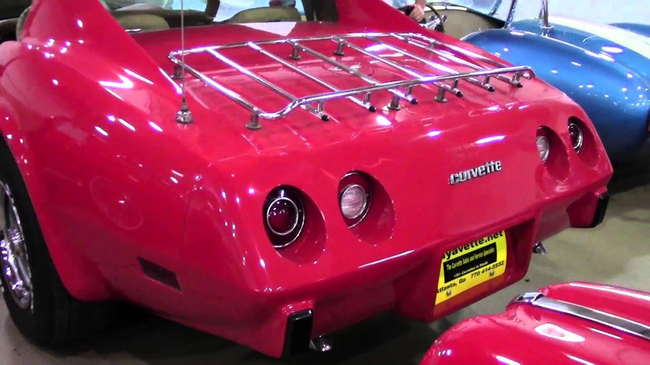hight resolution of 1977 corvette
