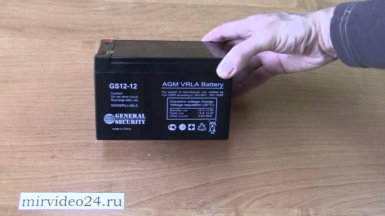 Автомоби́льный аккумуля́тор (точнее — автомобильная аккумуляторная батарея [сокр. Лаборатории (станции). Однако «необслуживаемые» автомобильные акб — это не значит, что за такой батареей совсем не нужен уход.