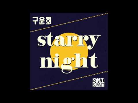 'Starry night'(with Soul summit) - 구윤회 -