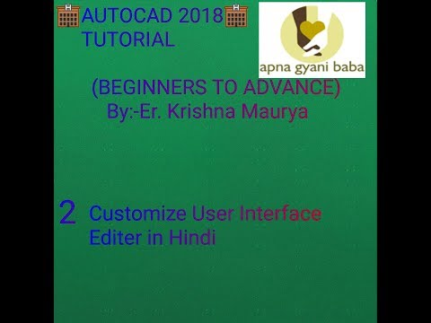 Autocad 2018- Tutorial for Beginner : 2 Customize User Interface Editer in Hindi