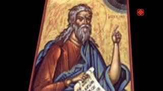 3 АВГУСТА ПОНЕДЕЛЬНИК ЕВАНГЕЛИЕ ДНЯ С ТОЛКОВАНИЕМ АПОСТОЛ ЦЕРКОВНЫЙ КАЛЕНДАРЬ