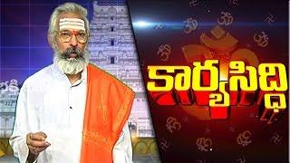 Sundarakanda 13th Sarga Parayanam for Avoid Illusion | Archana | Bhakthi TV