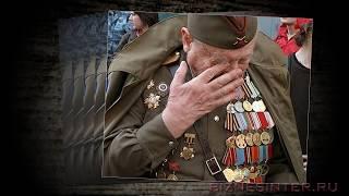 Хотят ли русские войны? (Сделать музыкальное слайд-шоу)