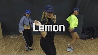 Lemon - N.E.R.D & Rihanna | Jiwon Shin Choreography
