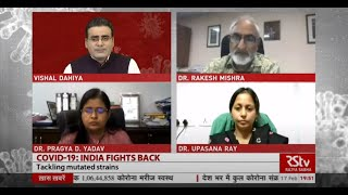 India Fights Back : Tackling mutated strains  Episode- 220