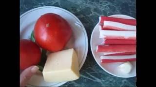 Салат из помидора с крабовыми палочками (Salad of tomato with crab sticks)