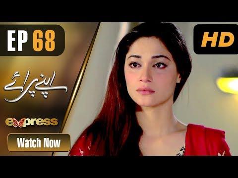 Apnay Paraye - Episode 68 - Express Entertainment Dramas