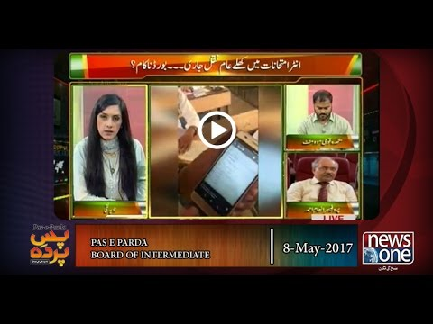Pas e Parda | Board of Intermediate & Secondary Education Karachi  | 8-May- 2017