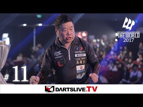 #11 【Alex Reyes VS Paul Lim】THE WORLD 2017 STAGE 6 HONG KONG -FINAL MATCH-