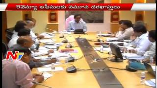 bc creamy layer can apply annual income below 6 lakhs in telangana government jobs   ntv