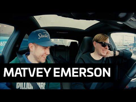 Proxy Drives : Matvey Emerson (with English captions)