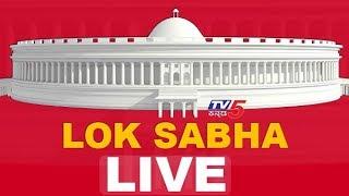 Lok Sabha LIVE | LSTV Live | Article 370 | Amit Shah | TV5 Kannada