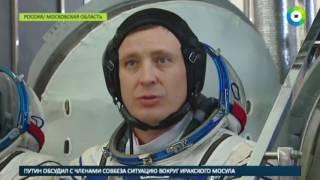 Билет на орбиту  космонавты Юрчихин и Фишер сдали экзамен