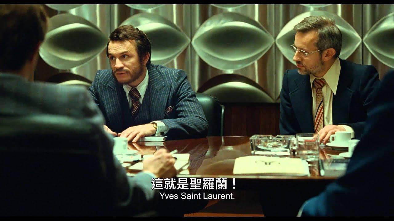 巴黎聖羅蘭 電影預告 20141205-01 - YouTube
