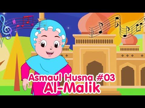 ASMAUL HUSNA 4 - AL MALIK  | Diva Bernyanyi | Lagu Anak Channel