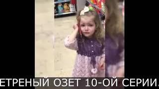 Ветреный 10 серия (русская озвучка)