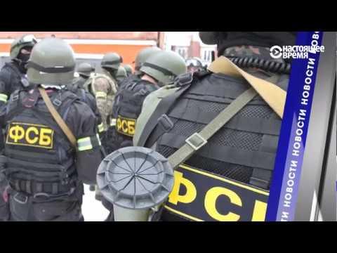 Cтрельба в приемной ФСБ в Хабаровске: трое погибших | НОВОСТИ