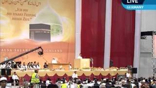 Urdu Nazm: Kabhi Nusrat Nahin Milti (Jalsa Salana Germany 2011)