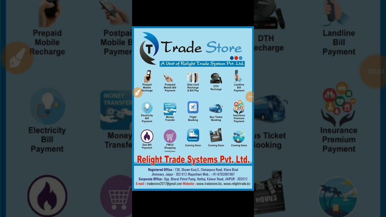 relight trade system pvt ltd