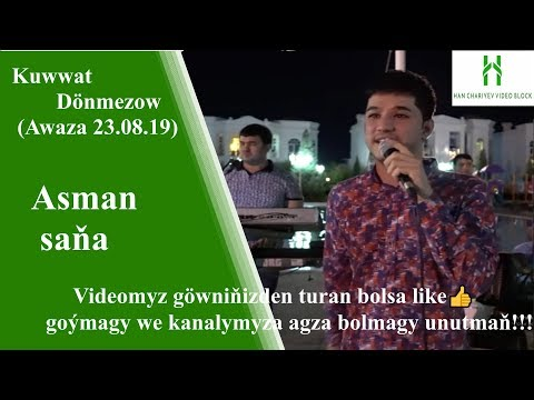 Kuwwat Dönmezow Asman saňa  (Awaza 23.08.2019ý)
