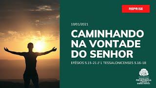 Caminhando na Vontade do Senhor - Reprise - 10/01/2021