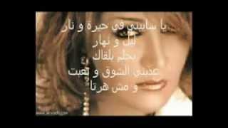 Eman Mohmed   بهواك انا وبدوب انا واليوم بيعدى عليا سن صدقنى   